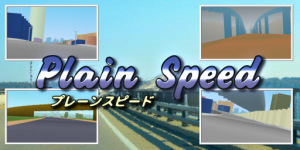 Androidアプリ「Plain Speed」