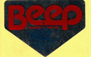 Beepシール