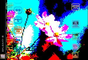 「おかしなカメラ・改」デジタル8色
